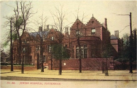 jewish_hospital_incurables_postcard.jpg (49313 bytes)